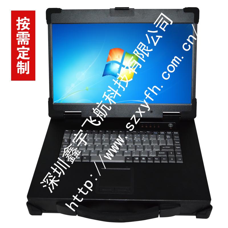 14寸超薄工业便携机机箱定制军工电脑加固笔记本工控一体机