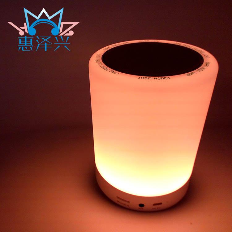 厂家直销礼品小夜灯蓝牙音箱智能露营呼吸灯家居多功能蓝牙音响图片
