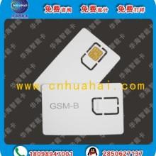 供应EVDO卡2G/3G/4G测试卡批发