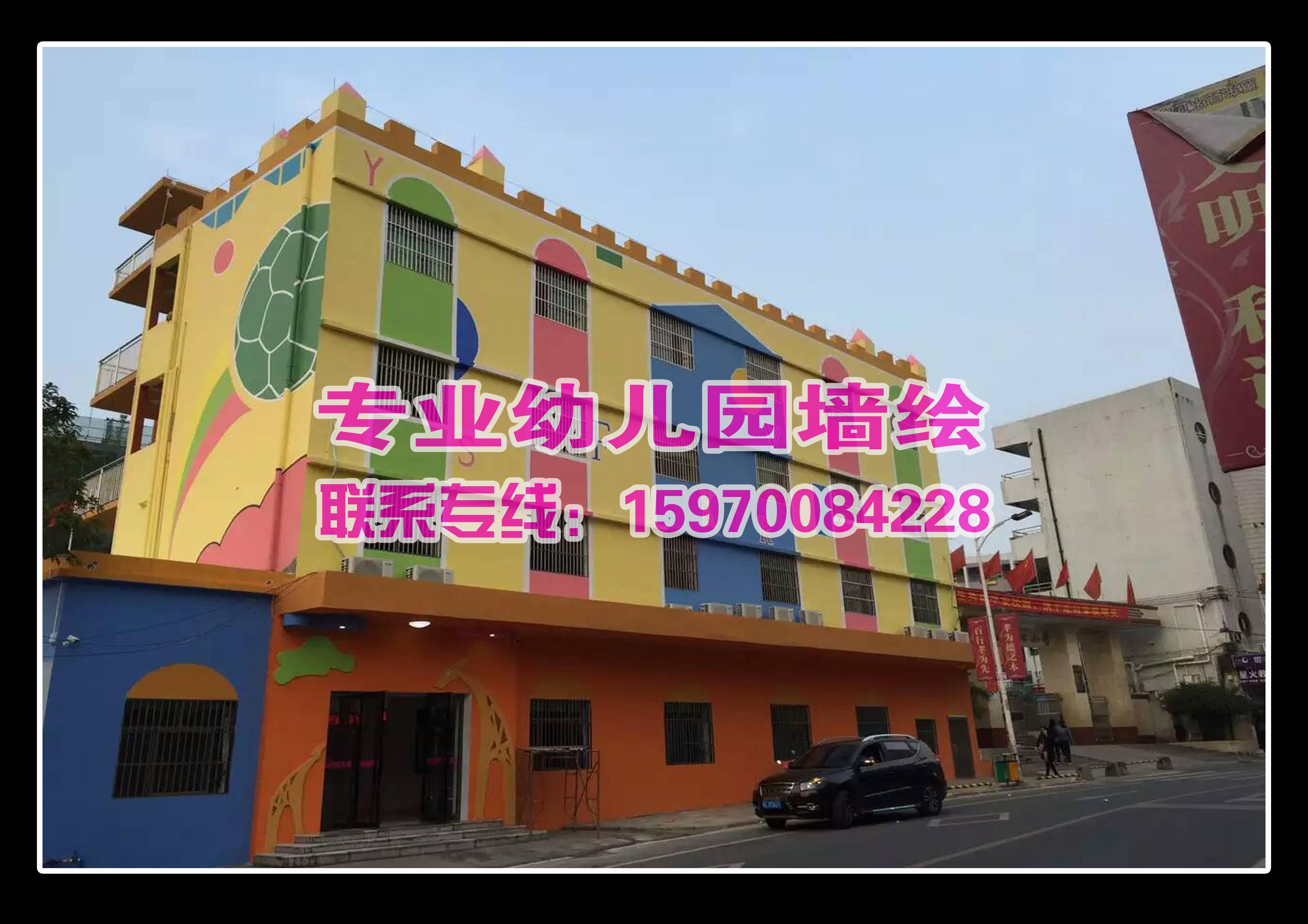 赣州专业幼儿园墙面喷画彩绘公司幼儿园外墙彩绘设计
