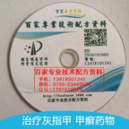 PTFE油封生产工艺制备方法专利图片