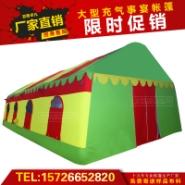 吕梁流动餐饮充气帐篷图片