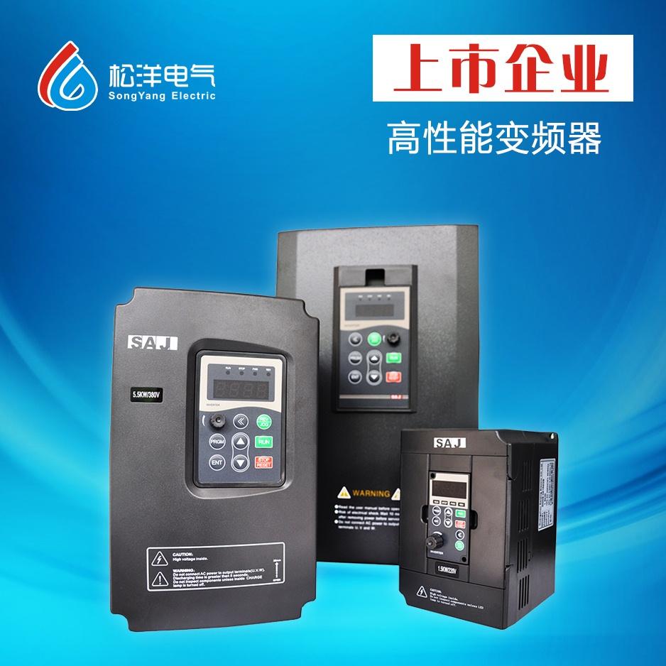 水泵变频控制器报价
