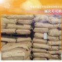 河南食品级碱化可可粉厂家批发 河南黑色纯正碱化可可粉批发价