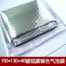 供应 防震气泡膜 双层气泡膜 镀铝气泡膜 支持定制 当天发货图片