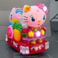 郑州儿童摇摇车维修方法生产销售儿童游乐设备郑州市内免费上门售后批发