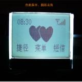 供应1.4寸单色LCD液晶显示模