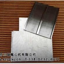 【专利】双级活塞推料离心机板网-湘潭三银