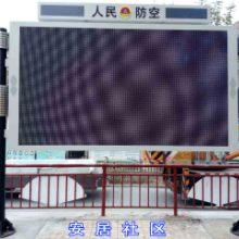 银川鑫盛达led显示屏厂家
