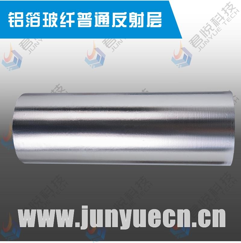君悦JY普通反辐射层DHEA-6.5-100/110