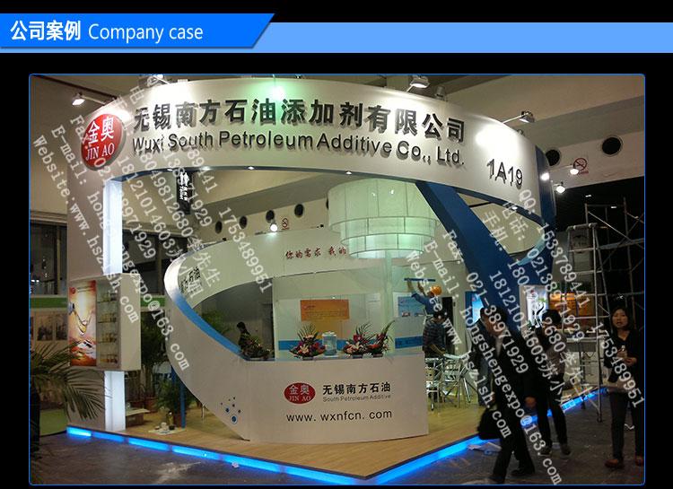 上海展览服务婚纱展设计搭建