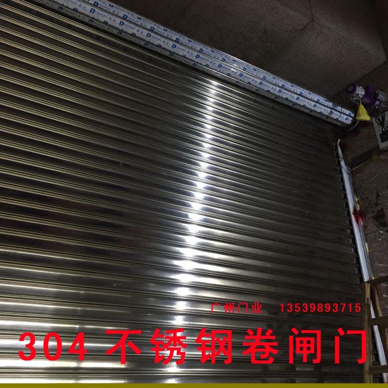 安装电动卷闸门、电动卷闸门价格、广州电动卷闸门厂家直销