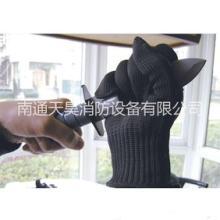 江苏防割手套防护手套生产厂家-防割手套生产厂家-江苏防割手套报价图片
