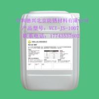 灭火系统防锈添加剂  管道系统防锈添加剂 泵设备防锈添加剂