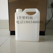 成都1升塑料桶