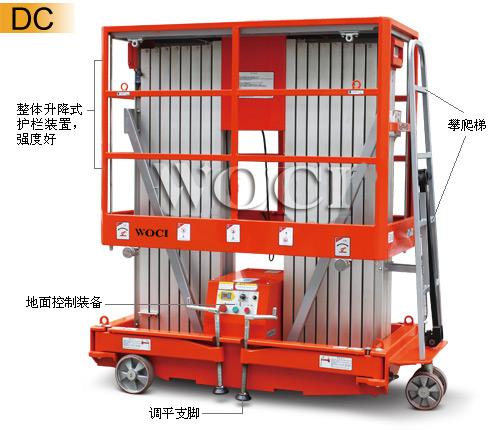 铝合金高空作业平台图片/铝合金高空作业平台样板图 (1)
