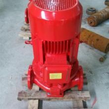 供应XBD13/50-150L消防泵XBD14/50-150L