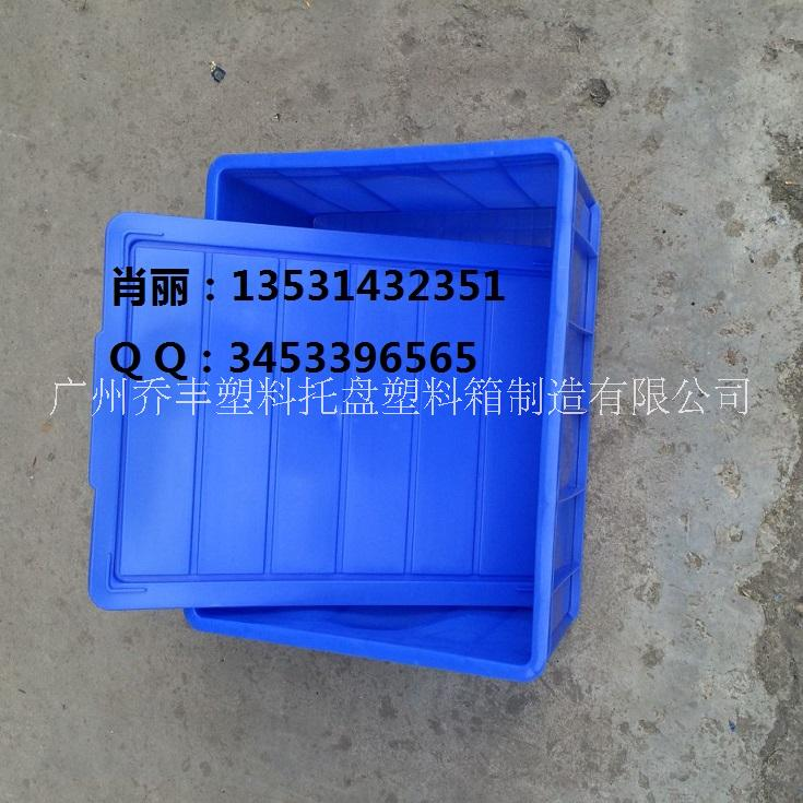 长沙塑料周转箱图片描述: 长沙塑料筐,长沙塑胶箱厂,塑料箱主要由聚乙烯生产,都为全新料,无毒无害,是很多行业都会选择的产品, 长沙塑胶箱主要用于食品塑料行业,医药塑料行业,包装塑料行业,电子塑料行业 四 案例中使用长沙可循环周转箱的结果...... 咨询电话:13531432351 联系人:肖丽 联系QQ:3453396565