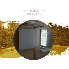 沈陽喜納多采暖工程有限公司電暖器家用速熱節能防燙立式電熱膜取暖器圖片