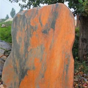 庭院石图片