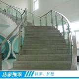 不锈钢|钢化玻璃扶手、护栏 阳台桥面楼梯扶手护栏 不锈钢安全防护栏杆