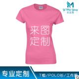 厂家直销2016新款纯棉修身型圆领T恤女 可加工定制广告衫工作服