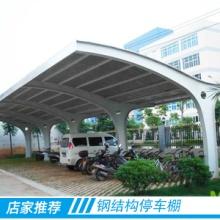 深圳市乙源兴工程钢结构停车棚定制 喷塑钢结构汽车自行车停车棚批发