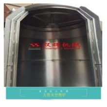 深圳大型太空烤炉厂家,深圳大型太空烤炉供应商