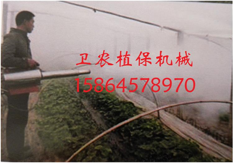 烟雾机图片/烟雾机样板图 (3)