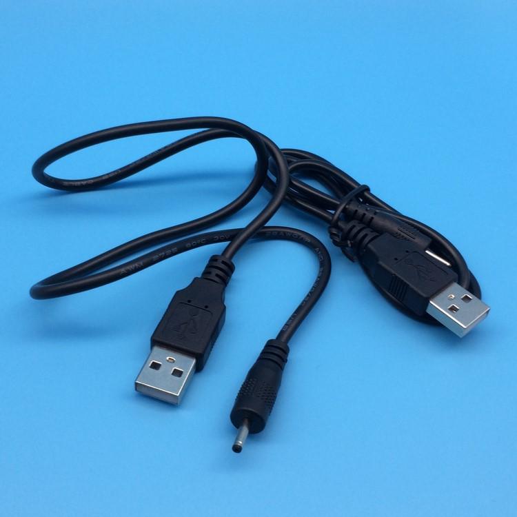 厂家直销 USB转2.5接口 DC2.5充电线usb线5V电源线国标铜直流