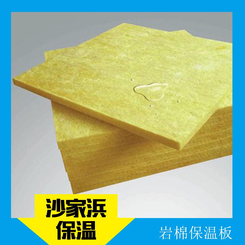 江苏岩棉保温板耐高温岩棉保温装饰板 热工性能好硬质聚氨酯防潮