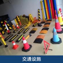 陕西交通设施批发 停车场/高速公路/市政道路交通安全设施厂家定制