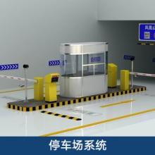 陕西经纬交通停车场系统定制安装 智能停车场收费管理系统设备批发