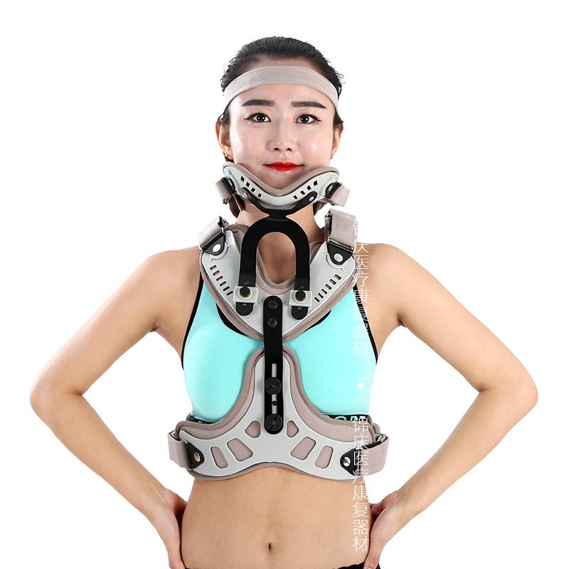 头颈胸支具颈部骨折损伤固定器 头颈胸支具颈部骨折损伤固定器头部