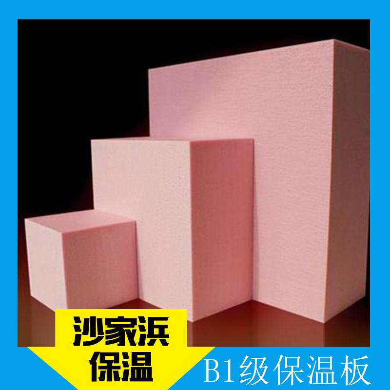 B1级保温板 XPS保温板硬质聚氨酯防潮、防水耐高温抗老化性