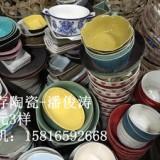 浙江地摊陶瓷 十元三样陶瓷 价格库存杂货