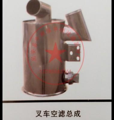 叉车空滤图片/叉车空滤样板图 (1)