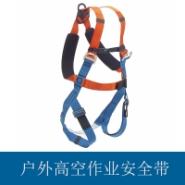 登山保险带 消防防坠落双背安全防护带 江苏高空作业安全带批发