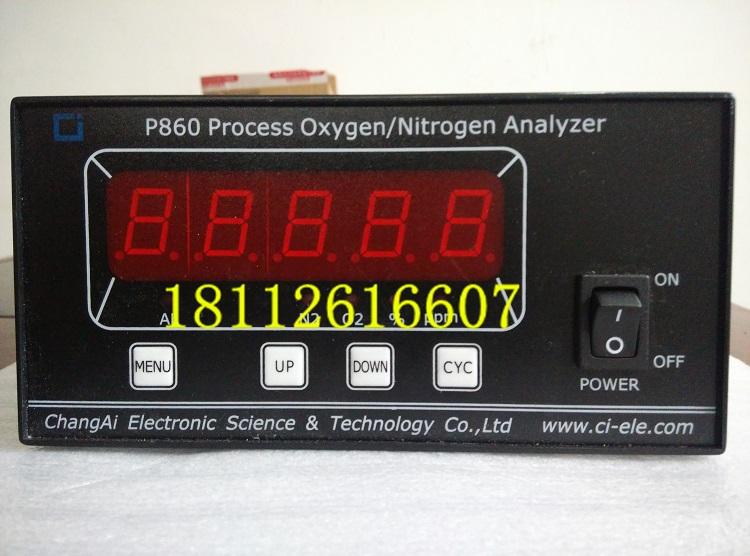 制氮机维修图片/制氮机维修样板图 (2)