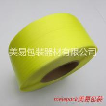 厂家直销4分12MM机用包装带黄色自动3000米塑料环保PP机用打包带批发