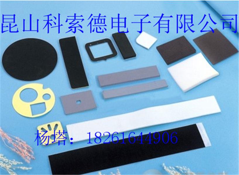 江苏cr泡棉 epdm泡棉 阻燃泡棉包装材料生产厂家
