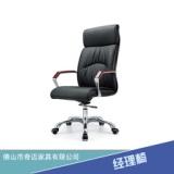 经理椅厂家专业生产直销批发舒适经理办公椅 可来样定做