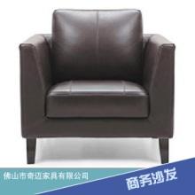 工厂直销 各种规格美观大方商务沙发  办公洽谈室接待沙发