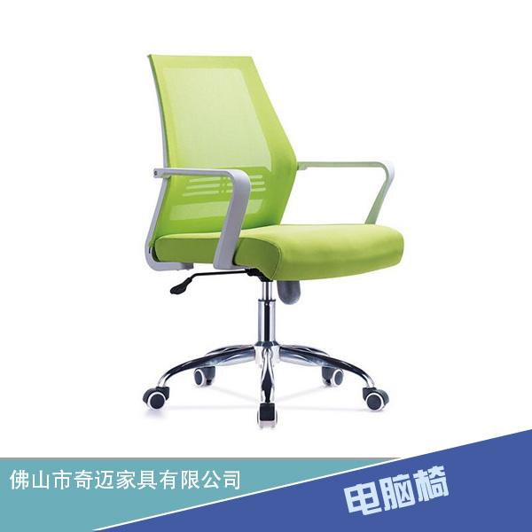 厂家供应职员办公椅 简约网布员工电脑椅 可旋转 扶手
