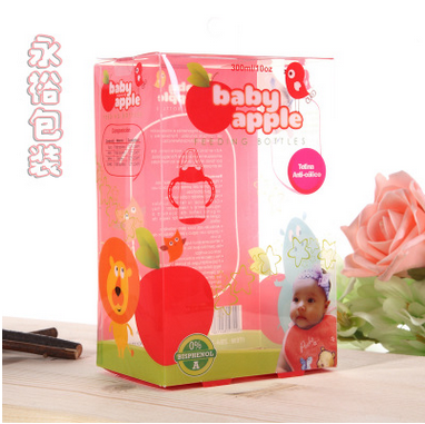 pp彩色装奶瓶包装盒 塑料透明盒定做批发 定制pp方形包装盒塑料包装盒