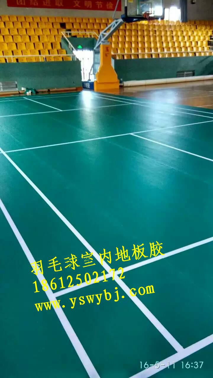 羽毛球标准场地 羽毛球体育地板 羽毛球pvc地板