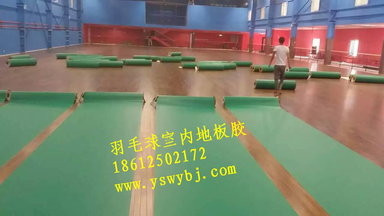 米澳晨  运动场地板 羽毛球地胶厂家 羽毛球地板 羽毛球标准场地
