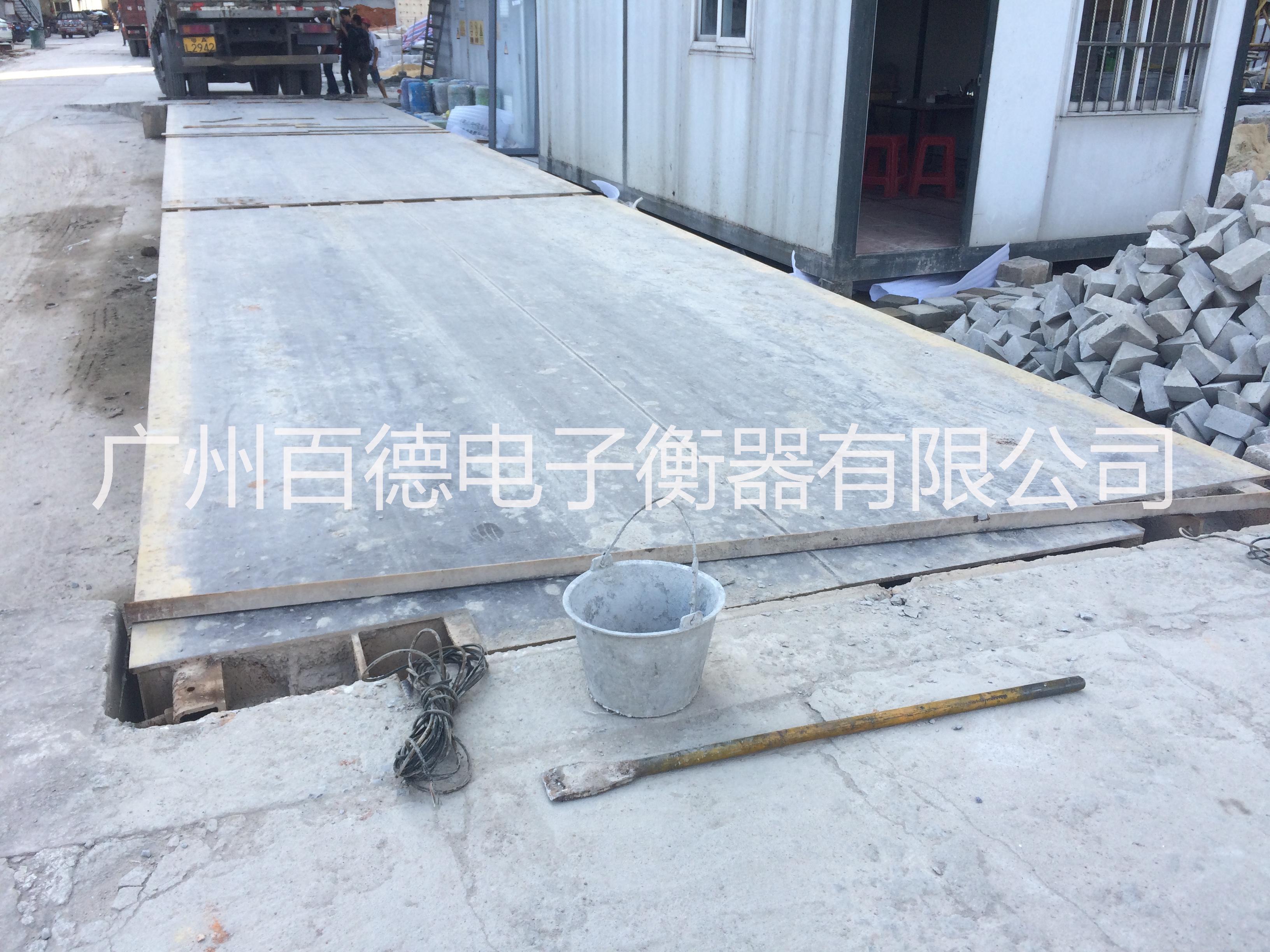 广东地区收购1-180旧电子地磅