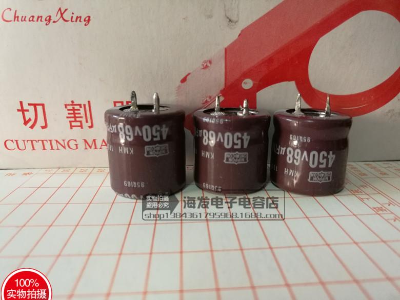 450v68uf 450v68uf牛角电解电容