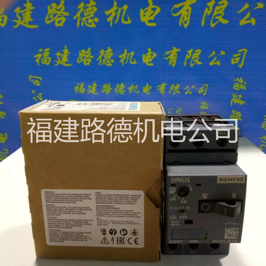 德国 原装进口3RH、3NP、3TC   3RA1911-1AA00断路器 接触器